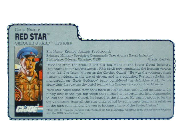1991 GIJoe Red Star OKTOBER GUARD OFFICER Filecard
