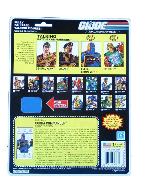 1992 GIJoe Cobra Commander COBRA LEADER Filecard