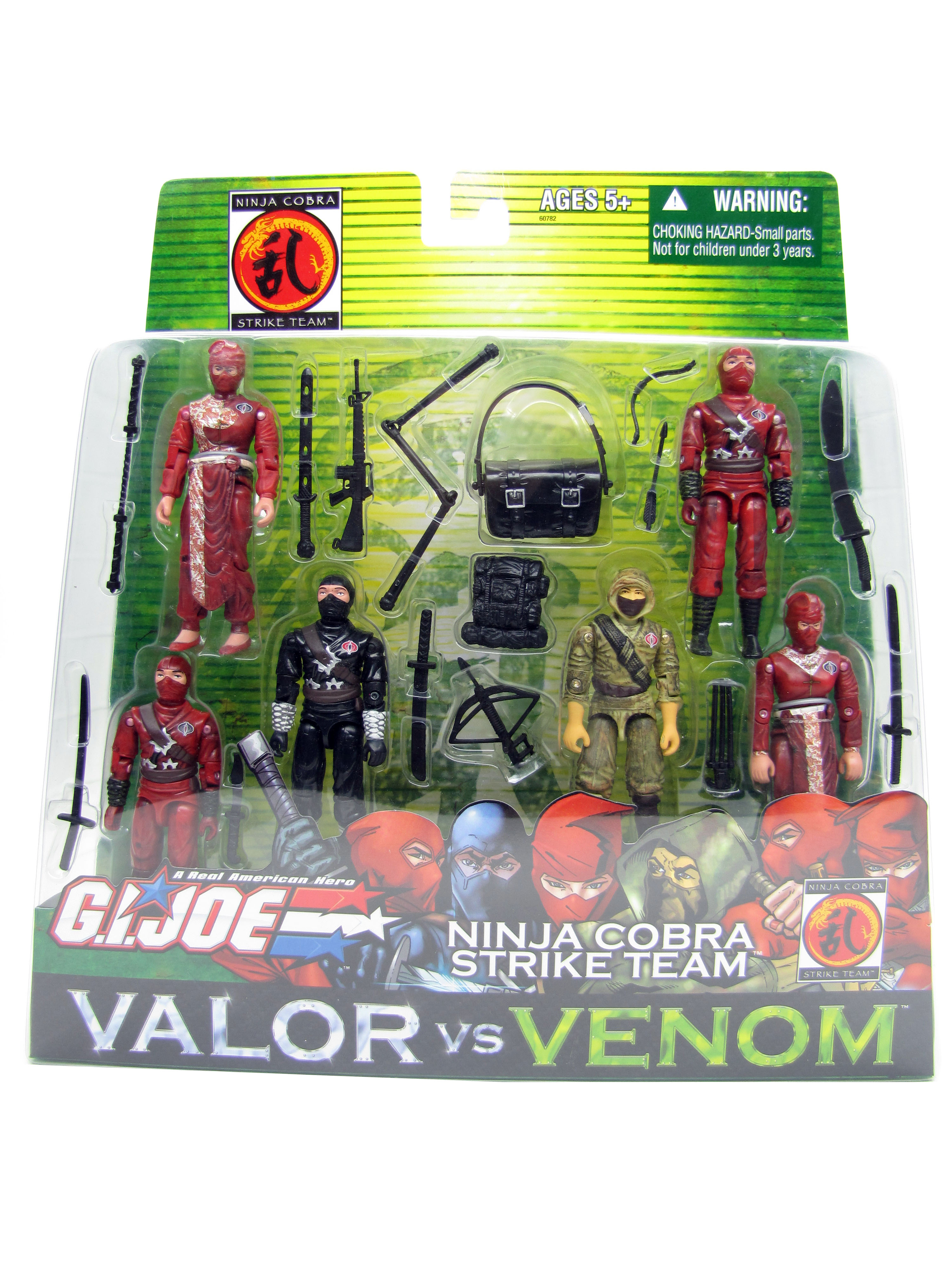 2004 GIJoe COBRA NINJA STRIKE TEAM TRU Exclusive