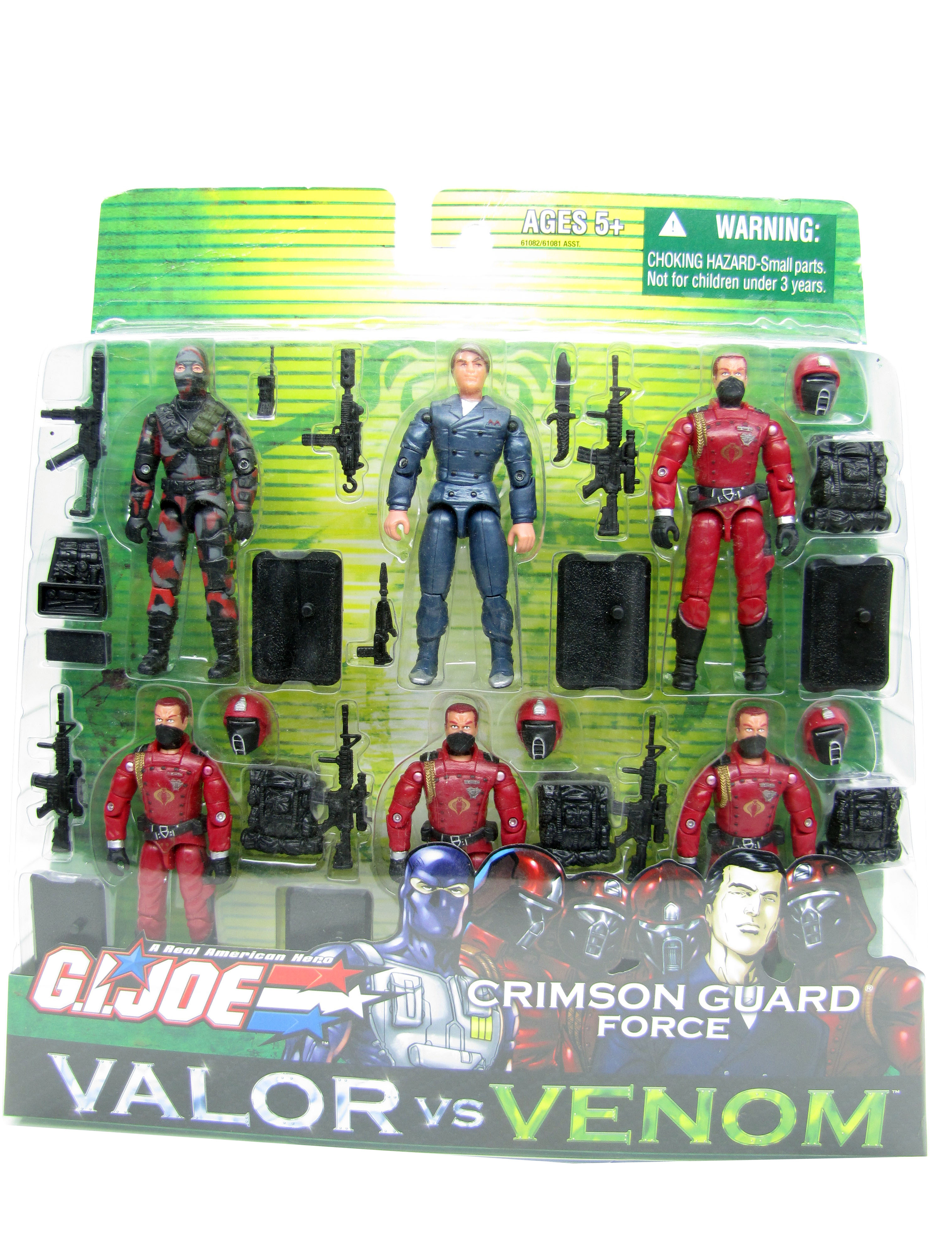 2005 GIJoe CRIMSON GUARD FORCE with TOMAX Sealed