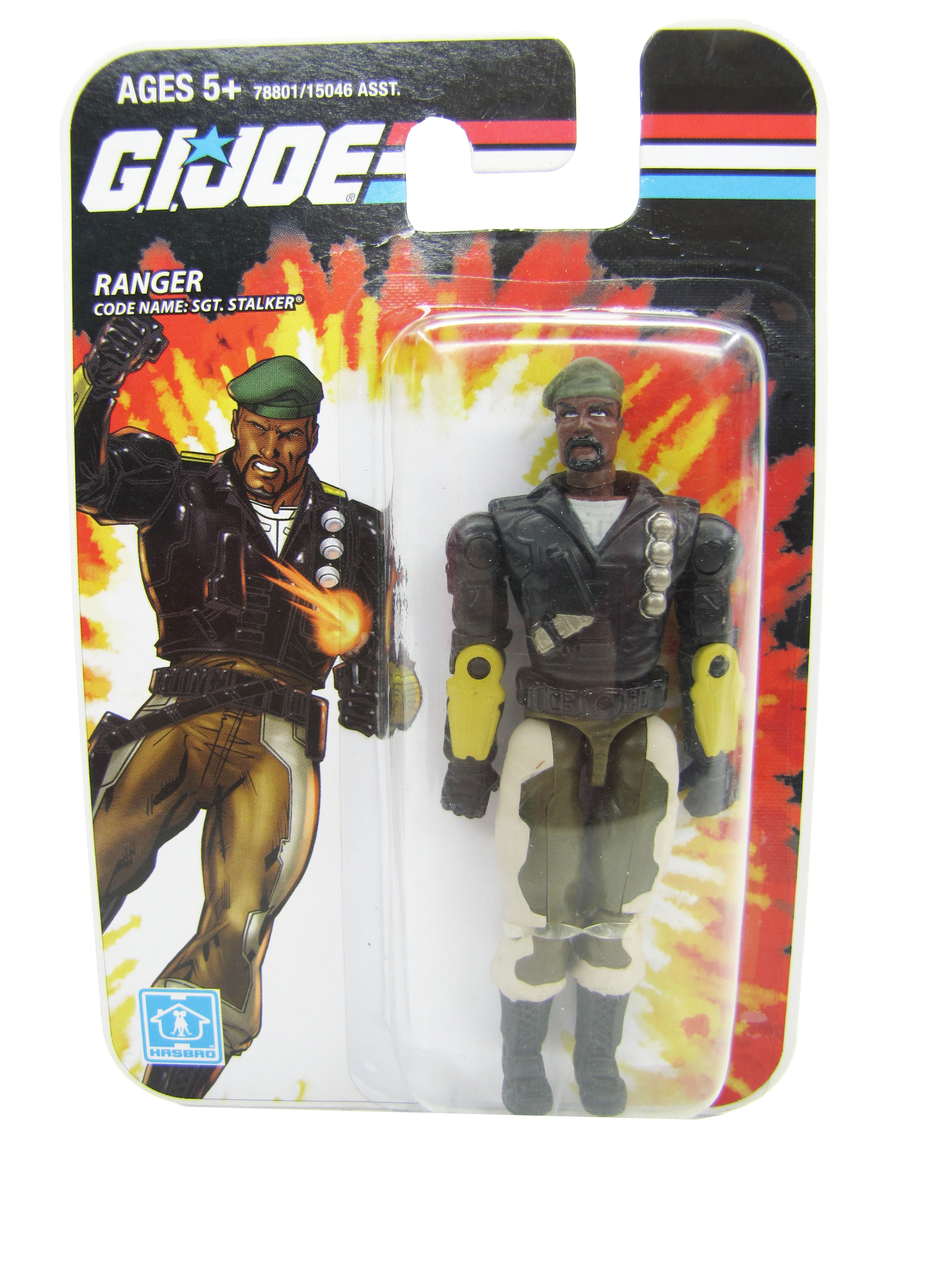 2008 GIJoe Dollar General Sgt Stalker Mint on Card